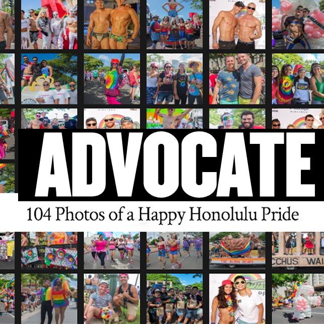 advocatepridecircle