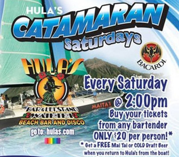 HULAScatamaran