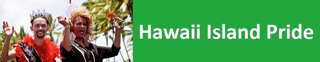 HAWAIIislandPRIDE_2016