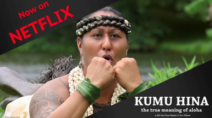 KUMUhinaNETFLIX