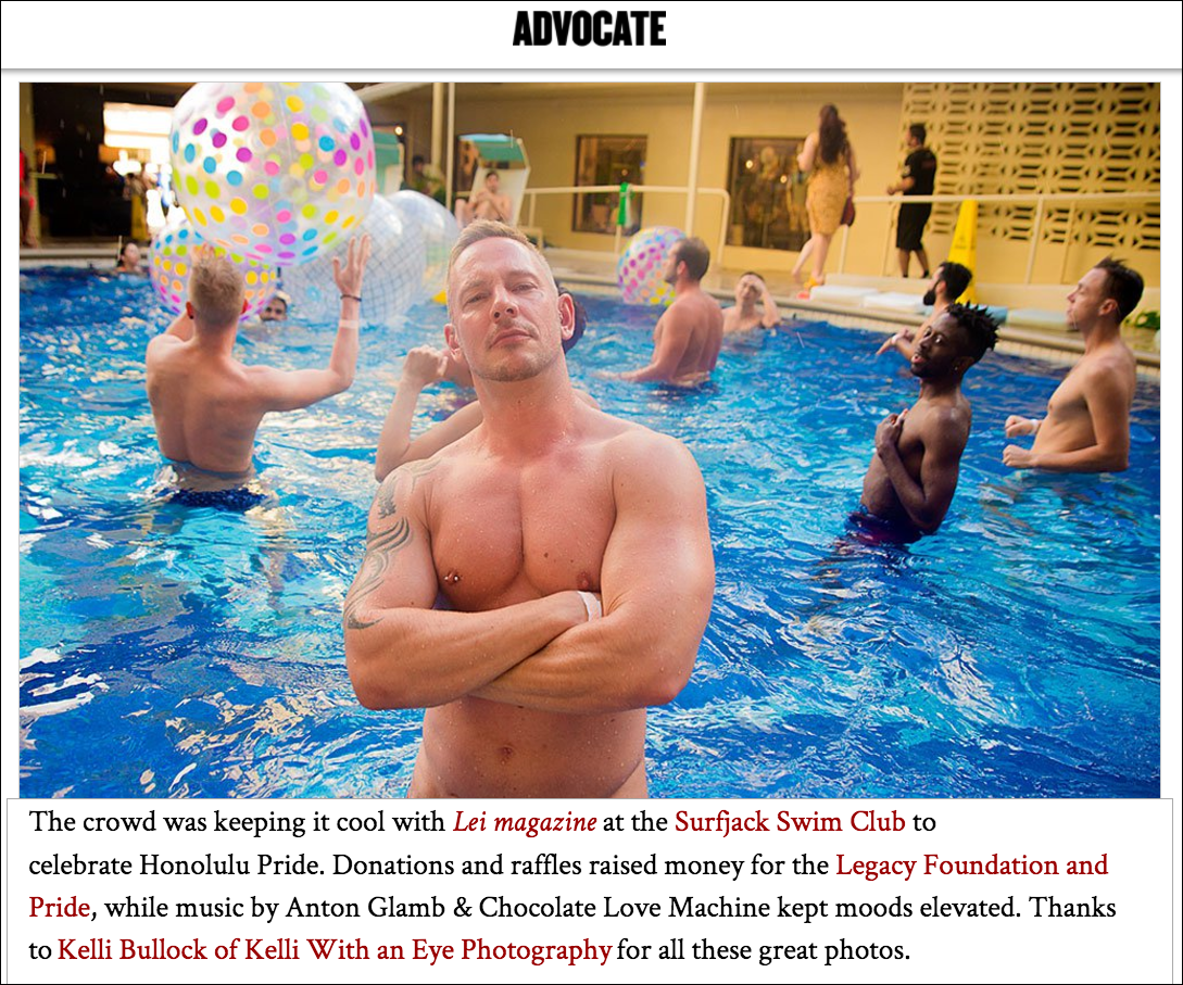 advocatepride2016poolparty