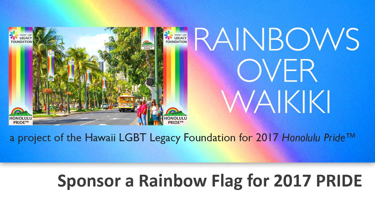 Image result for honolulu gay pride 2017