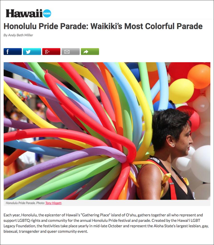 Gay aloha tube