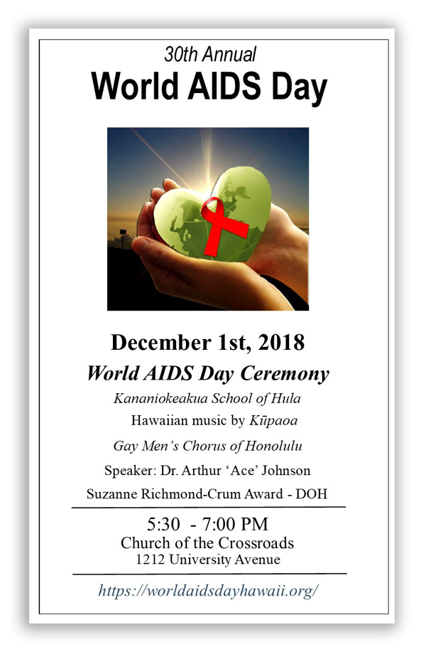 2018 World AIDS Day Hawaii