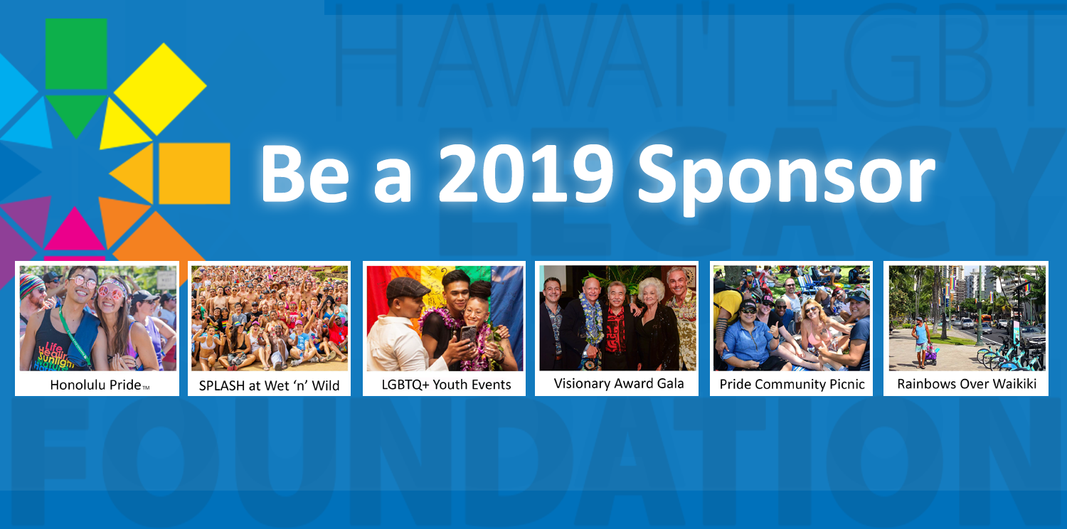 Honolulu Pride 2019 Sponsorships Now Open